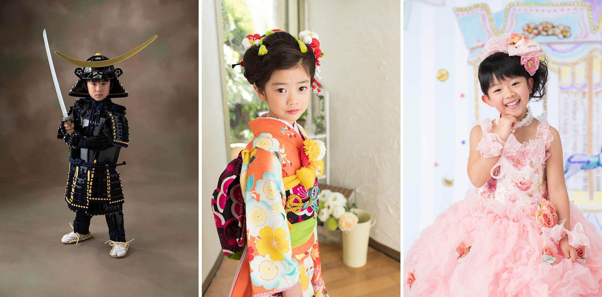 七五三撮影:伊達政宗公の鎧兜を着て、日本刀を構える三歳男の子、着物・新日本髪でお支度をした七歳女の子、ドレス・洋髪でお支度をした七歳女の子の写真。