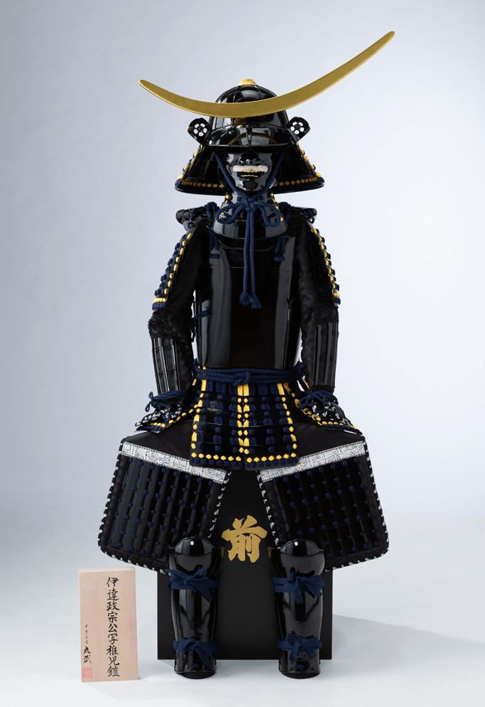 伊達政宗公の着用鎧兜