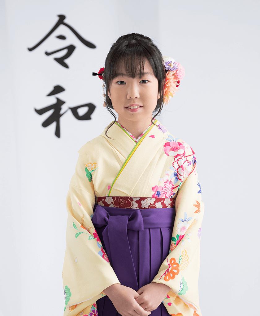 着物と袴を着た10歳女の子の写真:二分の一成人式(十三参り)撮影